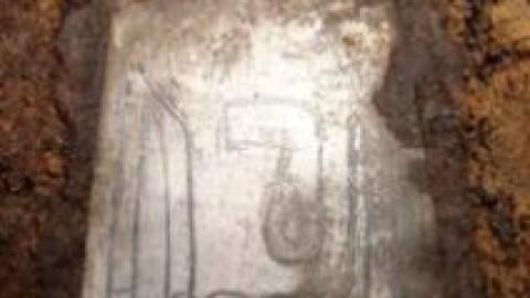 Подвеска с родовым знаком Рюриковичей была найдена во время раскопок под Ярославлем