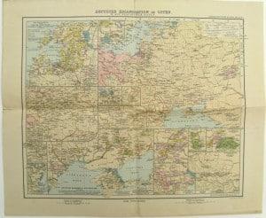 Захват Русских земель при Петре Первом и Екатерине Второй