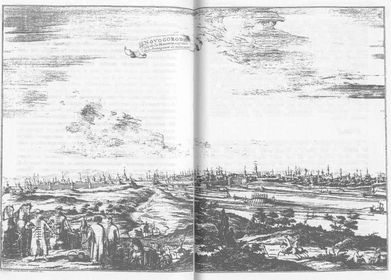 Великий Новгород это Кострома