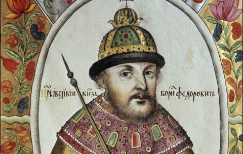 Царь Борисов Годунов — вся правда о роде Годуновых