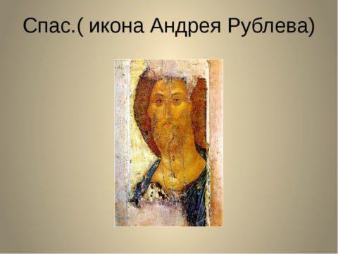 Настоящая история Христа (Часть 1)