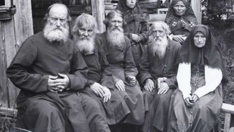 Секретные записки «О расколе в Костромской губернии»