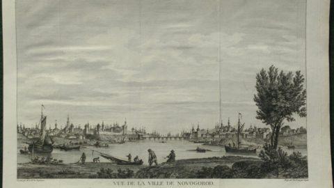 Карты и виды Великого Новгорода (Костромы)