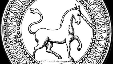 Единорог – символ царского рода Руси